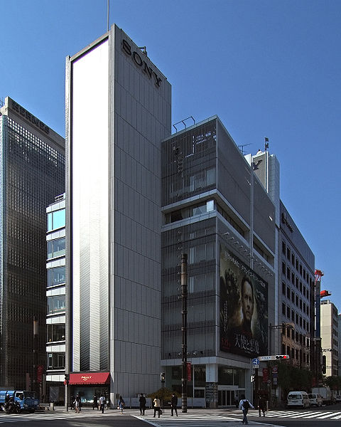 Sony_Building_Ginza_2009