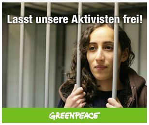 GreenpeaceKnast
